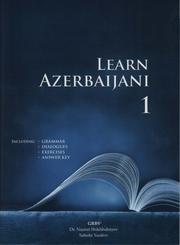 Azerbaijani language,  Azeri language